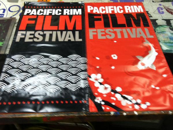Pacific Rim Film Festival Banners
