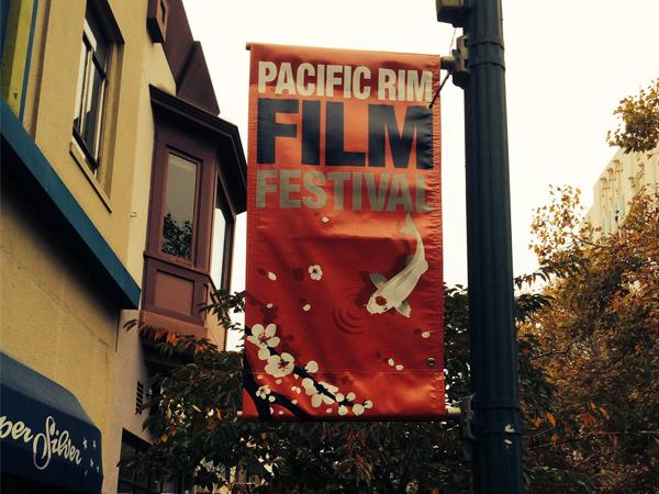Pacific Rim Film Festival Banner
