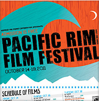 Pacific Rim Film Festival cover